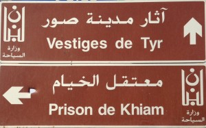 The Idiot was walking towards the ruins of Tyre but almost wound up at the prison in Khiam.
