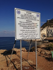 """Want to sneak around on the cliffs or perhaps swim? """"Our water patrol will be happy to see you,"""" said an American-educated Israeli soldier at the border. """"Trust me, trespassers are prosecuted."""""""
