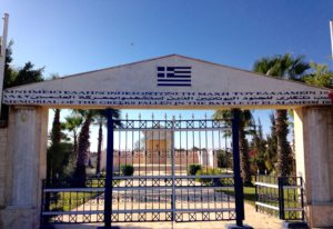"""The memorial for """"the Greeks fallen in the battle of El Alamein."""""""
